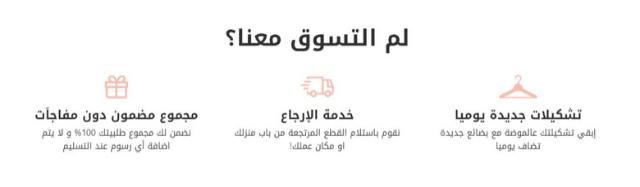 كود خصم فوغا كلوسيت السعودية